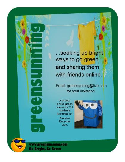 greensunning-flyer